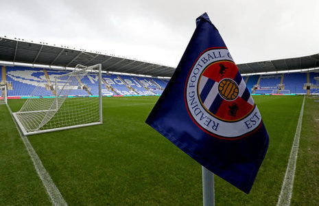 Reading FC issue statement after stadium announcement