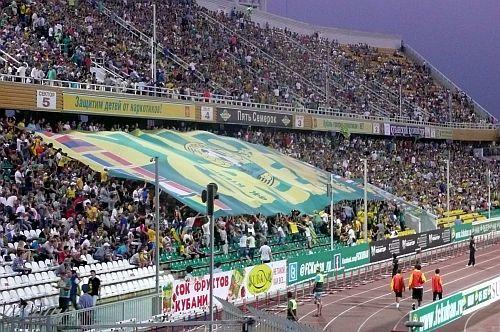 Kuban-banner